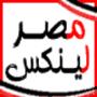 أخبار مصر لينكس